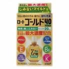【第3類医薬品】ロート ゴールド40  マイルド 20ml