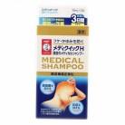 【医薬部外品】メディクイックH 頭皮のメディカルシャンプー トライアル (10ml×3包)