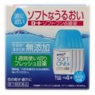 【第3類医薬品】ロートソフトワン点眼液 (5ml×4本)