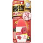 【医薬部外品】サンプレイスーパーブロック 30g