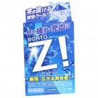 【第2類医薬品】ロートジーb 12ml