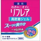 【医薬部外品】メンソレータム リフレア薬用 デオドラントジェル 48g※取り寄せ商品(注文確定後6-20日頂きます) 返品不可