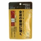 【第2類医薬品】ロート製薬 和漢箋 ロート補中益気湯錠 84錠