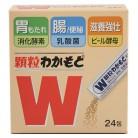 【医薬部外品】顆粒わかもと 24包