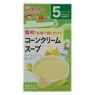 和光堂 手作り応援 コーンクリームスープ 3.6g×8包 5ヶ月頃から