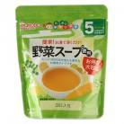 和光堂 たっぷり手作り応援 野菜スープ徳用 46g 5ヶ月頃から