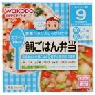 和光堂 栄養マルシェ 鯛ごはん弁当(80g×2個) 9ヶ月頃から