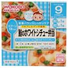 和光堂 栄養マルシェ 鮭のホワイトシチュー弁当(80g×2個) 9ヶ月頃から
