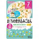 和光堂 グーグーキッチン まぐろの炊き込みごはん 7か月頃から 80g