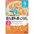 和光堂 グーグーキッチン 鶏肉と里芋の煮っころがし 9か月頃から 80g
