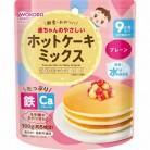 和光堂 赤ちゃんのやさしいホットケーキミックス プレーン 9か月頃から 100g