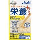 アサヒ バランス献立PLUS 栄養プラス バナナヨーグルト味 125ml※取り寄せ商品 返品不可