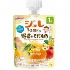 和光堂 1歳からのMYジュレ 1/2食分の野菜とくだもの オレンジ味 70g