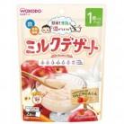 和光堂 ミルクデザート りんごとにんじん 1歳から(30g×2個)