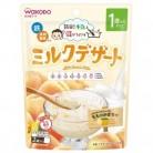 和光堂 ミルクデザート ももとかぼちゃ 1歳から(30g×2個)※取り寄せ商品(注文確定後6-20日頂きます) 返品不可