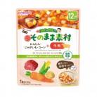 和光堂 1食分の野菜入りそのまま素材 +牛肉 12か月頃から 80g