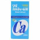 【第3類医薬品】ワダカルシューム錠 1800錠