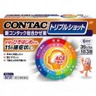 【第(2)類医薬品】新コンタック 総合かぜ薬トリプルショット 36カプセル