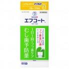 【第3類医薬品】エフコート フルーツ香味 250ml【セルフメディケーション税制対象】