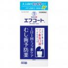 【第3類医薬品】エフコート メディカルクール香味 250ml【セルフメディケーション税制対象】
