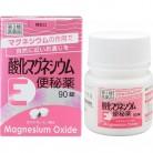 【第3類医薬品】酸化マグネシウムE 便秘薬 90錠