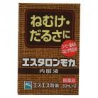 【第3類医薬品】エスタロンモカ内服液 (30ml×2)