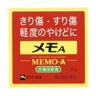 【第2類医薬品】メモA 30g