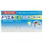 【第(2)類医薬品】ドリエルEX 6カプセル