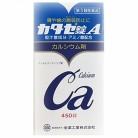 【第3類医薬品】カタセA錠 450錠