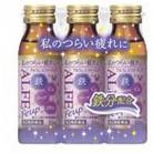 【第2類医薬品】アルフェ Feup (50ml×3)