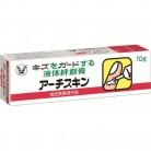 ゆうパケット)【指定医薬部外品】大正製薬  アーチスキン 10g※取り寄せ商品 返品不可