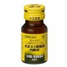【第2類医薬品】大正 漢方胃腸薬 内服液 30ml