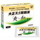 【第2類医薬品】大正漢方胃腸薬 「爽和」微粒 18包