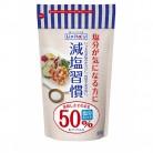 大正製薬 Livita  減塩習慣 400g※取り寄せ商品 返品不可