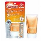 コパトーン パーフェクトUVカット ジェルクリーム2 SPF50+ PA++++ 顔・からだ用 40g