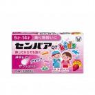 ゆうパケット)【第2類医薬品】センパアQTジュニア 6錠