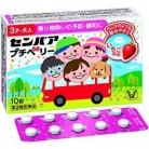 【第2類医薬品】センパアプチベリー 10錠