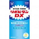 【指定医薬部外品】リポビタンDX 180錠※取り寄せ商品 返品不可