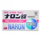 【第(2)類医薬品】ナロン錠 48錠
