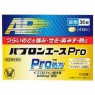 【第(2)類医薬品】パブロンエースPro 36錠【セルフメディケーション税制対象】