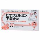 【第2類医薬品】ビオフェルミン 下痢止め 30錠
