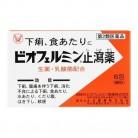 【第2類医薬品】ビオフェルミン止瀉薬 6包