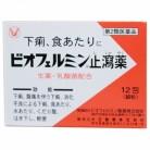 【第2類医薬品】ビオフェルミン止瀉薬 12包