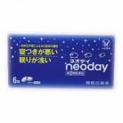 【第(2)類医薬品】ネオデイ 6錠