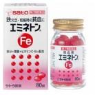 【第2類医薬品】エミネトン 80錠