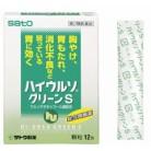 【第2類医薬品】ハイウルソグリーンS 12包