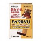 【第3類医薬品】ハイウルソU (30ml×2B)