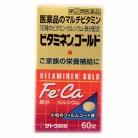 ポイントUP)【第(2)類医薬品】ビタミネンゴールド 60錠