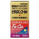 【ポイントボーナス】【第(2)類医薬品】ビタミネンゴールド 300錠