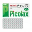【第2類医薬品】ピコラックス 200錠【セルフメディケーション税制対象】